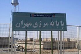 افراد ناشناس مسیر دسترسی عراق به گذرگاه مهران را مسدود کردند