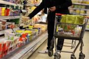 بوشهریها از خریدن کالاهای فاقد برچسب قیمت خودداری کنند