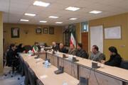 شروع به کار شورای شهر جدید بیلهسوار