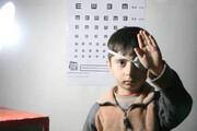 اجرای طرح پیشگیری از تنبلی چشم در لرستان