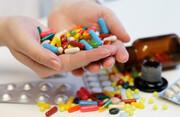 قیمت داروها را آنلاین ببینید
