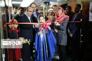 افتناح نمایشگاه عکس و اسناد همکاریهای سازمان ملل و ایران