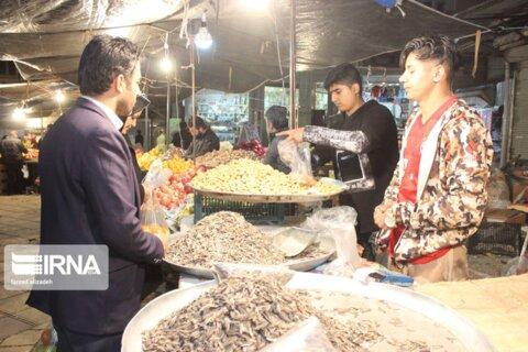 بازار شب یلدای ایلام