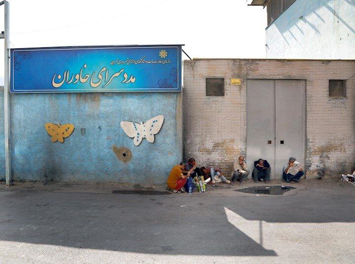 گزمخانه خاوران
