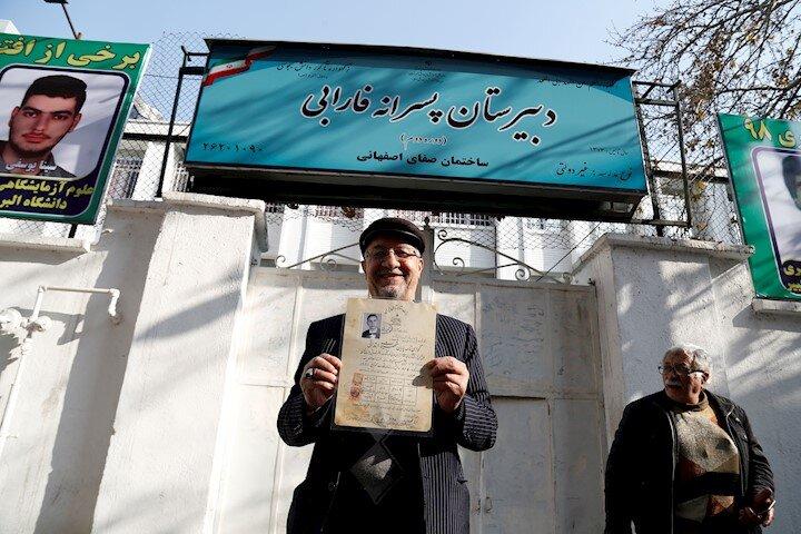 مدرسه صفا اصفهانی