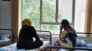 زنان بیسرپناه چگونه در گرمخانهها پذیرش میشوند؟ | با ۱۳۷ تماس بگیرید