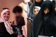 ارتباط مدیران بازداشت شده علوم پزشکی البرز با پرونده شبنم نعمتزاده