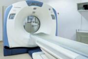 بیمارستان نهبندان مجهز به دستگاه سیتیاسکن پیشرفته شد