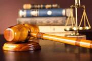 اجرای طرح دادرسی الکترونیک در قزوین