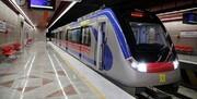 برخورد دختر جوان با قطار مترو در ایستگاه صادقیه