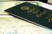 عاقبت هویتفروشی در زنجان