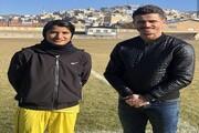 تصویر حضور وریا غفوری در تمرین تیم بانوان «وچان» کردستان
