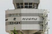 ۱۵۷ هزار مسافر از فرودگاه ایلام جابهجا شدند