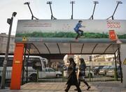 آیا بیدود به تهران دودی برمیگردد؟