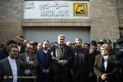 همشهری TV   آیین افتتاح ایستگاه مترو مولوی از بخش شرقی خط ۷ مترو تهران