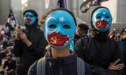 عکس روز| حمایت از مسلمان اویغور در هنگکنگ