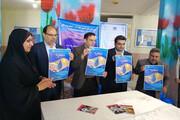 افتتاح طرح ملی داناب در هرمزگان