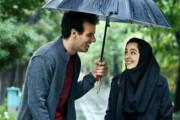 فیلم عروسی مردم در راه جشنواره