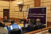 یزد برای مدیریت بحران نیاز به سازمانهای مردم نهاد دارد