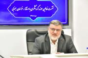 معرفی ظرفیتهای گردشگری خراسان جنوبی