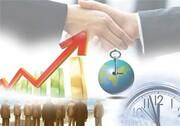 مشکلات ۲۲۶ پرونده سرمایهگذاری در قزوین بررسی شد