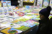 نمایشگاه کتاب سمنان پلی به سوی «شهر دوستدار کودک»