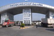 امیرآباد بندری برای تحقق رویاها
