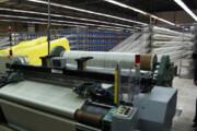 پنج واحد صنعتی نهبندان در دست ساخت است