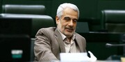 جزئیاتی از گام پنجم هستهای ایران و نحوه کاهش تعهدات