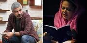 فیلم | حافظخوانی سروش صحت و بهاره رهنما سوژه رسانهها شد