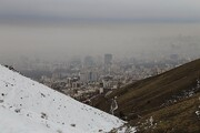 کوهنوردی زیر ۳۰۰۰ متر در الودگی هوا ممنوع!