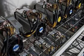 ۱۶۷ دستگاه استخراج ارز دیجیتال در کرمانشاه کشف شد