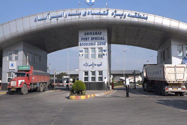 منطقه ویژه اقتصادی بندر امیرآباد
