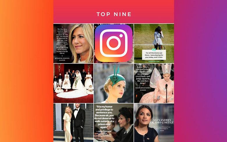 Top 9 اينستاگرام