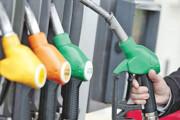 جزئیات تعدیل سهمیه سوخت جانبازان