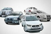 پراید ۶۶ میلیونی و تیبا ۷۵ میلیونی | جدیدترین قیمت خودرو