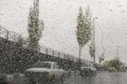 دوباره ورود سامانه بارشی به کشور | بارندگیهای شدیدتر برای هفته آینده