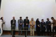 معرفی آثار برگزیده نخستین جشنواره ملی شعر آب در خراسان جنوبی