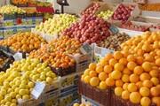توزیع ۱۸۰۰ تن میوه شب عید در مرکزی