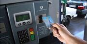 موافقت وزارت کشور با سهمیه بنزین ویژه معلولان
