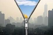 فیلم؛ آلودگی هوا از فراز دماوند | آلودگی از دوشنبه باز میگردد