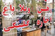 افزایش اندک قیمت خانه در تهران | ۶.۸ درصد نسبت به ماه گذشت، ۳۰ درصد نسبت به پارسال