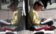 کودکان کار زنجانی تحت تعلیم هستند
