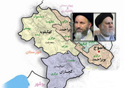 نماینده ولی فقیه و امام جمعه شهر یاسوج از سمت خود استعفا دادند