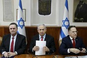 اسرائیل به جنایت جنگی متهم شد