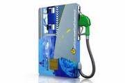 وضعت دریافت کارت سوخت برای خودروهای صفر   آنها که گم کردهاند چه کنند؟