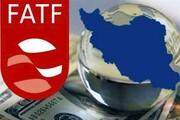 بررسی FATF در جلسه امروز مجمع تشخیص مصلحت نظام