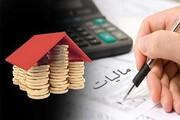 همشهری TV | کدام درآمدها از مالیات بر حقوق معاف هستند؟