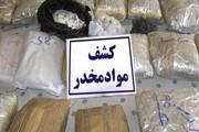 کشف ۱۰۴  کیلوگرم مواد مخدر در مرزهای شرقی خراسان رضوی
