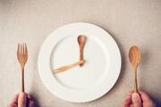 «روزهداری متناوب» سلامت شما را بهبود میبخشد | دو شیوه روزهداری غذایی در تلفیق با زندگی روزانه